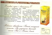Детский сироп с витамином С,  продукция ФИТОГАУХАР